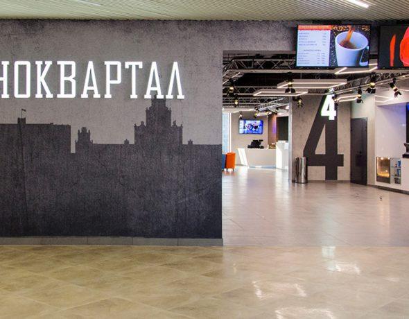 Декоративная штукатурка Асизи для киноквартала в Ясенево