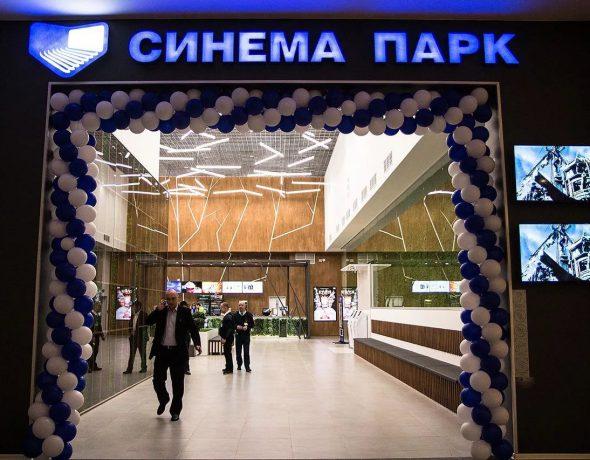 Дизайн кинотеатра «Синемапарк» в ТРЦ Зеленоград с применением декоративной штукатурки Асизи